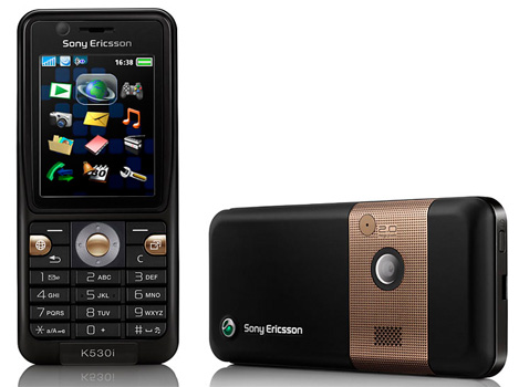 sony ericsson k530i animated