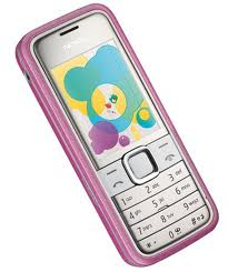 Cell2get 7310 Supernova GSM Unlocked Cell2Get - Click Image to Close