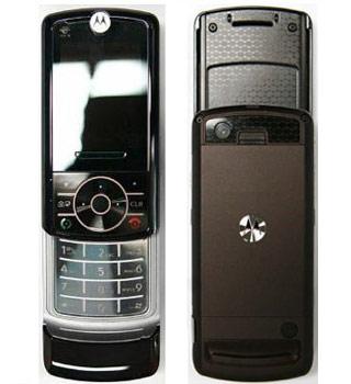 Motorola's z6c world edition hits verizon.