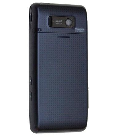 lg fathom vs750 verizon qwerty cdma verizon lg vs750mock 107 87 rh cell2get com LG Phones Manual Guide Verizon LG Cell Phone Manual
