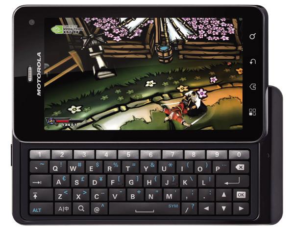 motorola droid 3 for verizon wireless droid 3 140 70 unlocked rh cell2get com Verizon HTC Droid Verizon LG Env Touch Manual